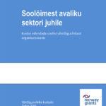 Soolõimest avaliku sektori juhile
