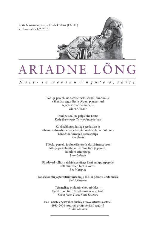 Ariadne Lõng 2013 kaas