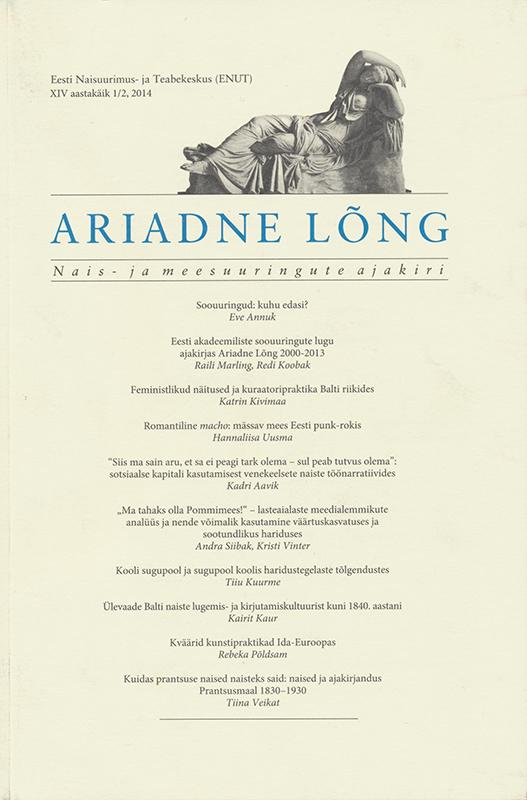 Ariadne Lõng 2014 kaanepilt