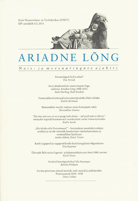 Ariadne Lõng 2016 kaanepilt