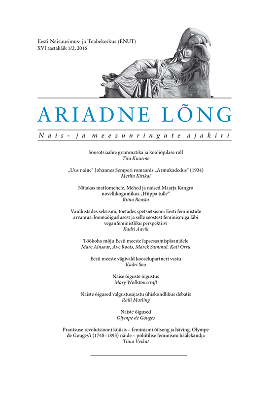 Ariadne Lõng 2016