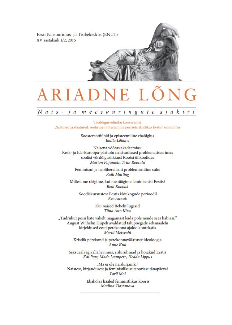 Ariadne Lõng 2015