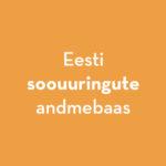 Eesti soouuringute andmebaas