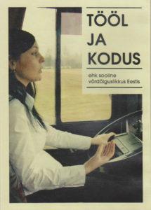tool-ja-kodus-dvd