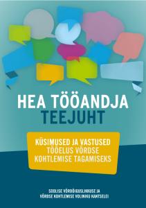 tooandja_teejuht_kaas